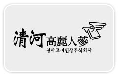 '2020 제1회 영종국제도시 월드뮤직경연대회', 본선 7월 4일 개최
