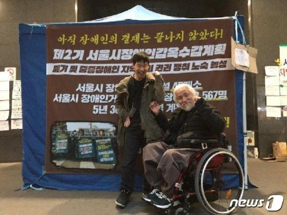 박경석 전장연 대표 © 뉴스1 (박 대표 페이스북 캡처)