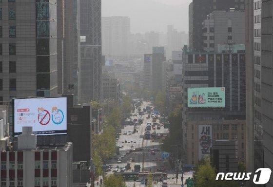 [사진] 중국발 황사에 미세먼지 기승