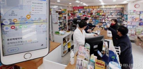 마스크 5부제 시행 첫 주말인 15일 오전 서울 종로구의 한 약국에서 시민들이 마스크를 구매하고 있다.마스크 5부제는 출생년도 끝자리가 1·6이면 월요일, 2·7 화요일, 3·8 수요일, 4·9 목요일 5·10 금요일에 구매할 수 있으며, 주중에 구하지 못한 이들은 주말에 출생년도와 상관 없이 구매할 수 있다. / 사진=김창현 기자 chmt@