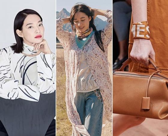 /사진=미샤 배우 신민아 화보, 써스데이 아일랜드 공효진 화보, 에르메스 2020 S/S 컬렉션