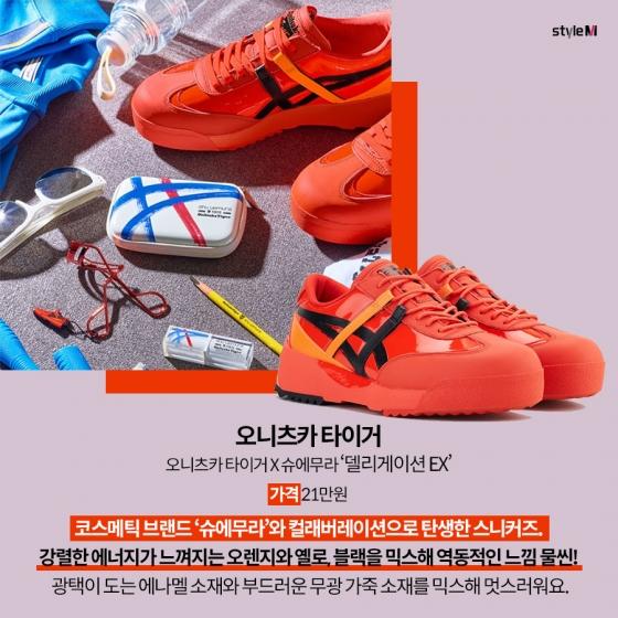 [카드뉴스] 로퍼 VS 스니커즈…'봄 슈즈' 추천 6