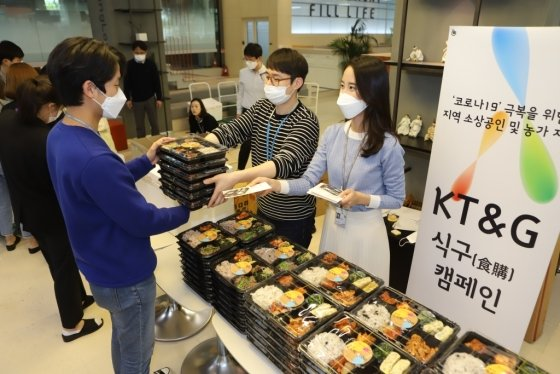 KT&G가 이달 23일부터 '식구(食購)' 캠페인을 통해 지역경제 활성화 및 농가 지원에 나섰다. 사진은 KT&G 본사 직원들이 임직원들에게 점심식사로 전통시장에서 구매한 도시락을 제공하는 모습/사진제공=KT&G