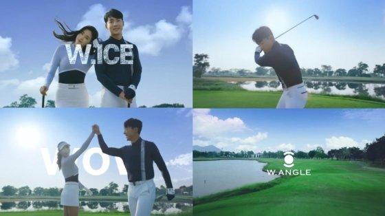 와이드앵글 여름 시즌 TV 광고 속 김사랑과 홍순상의 W.ICE 제품 착용 모습 /사진제공=와이드앵글