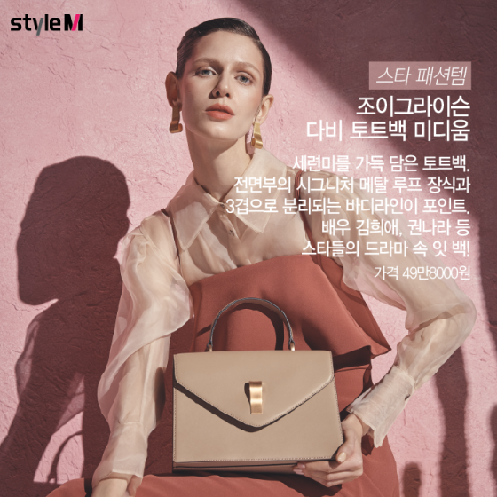 """[카드뉴스]""""화장품? 가방?""""…가격대별 '어버이날 선물' 추천 7"""