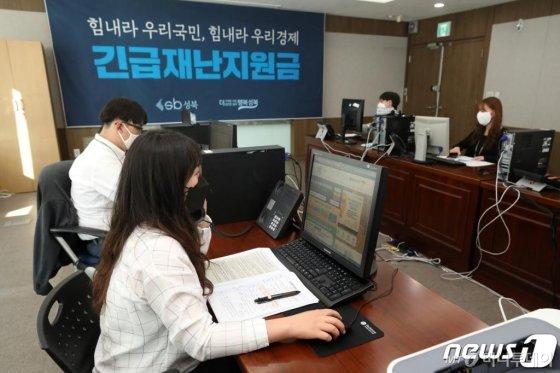 지난 4일 오후 서울 성북구청 긴급재난지원금 추진단에서 직원들이 업무를 하고 있다. /사진=뉴스1