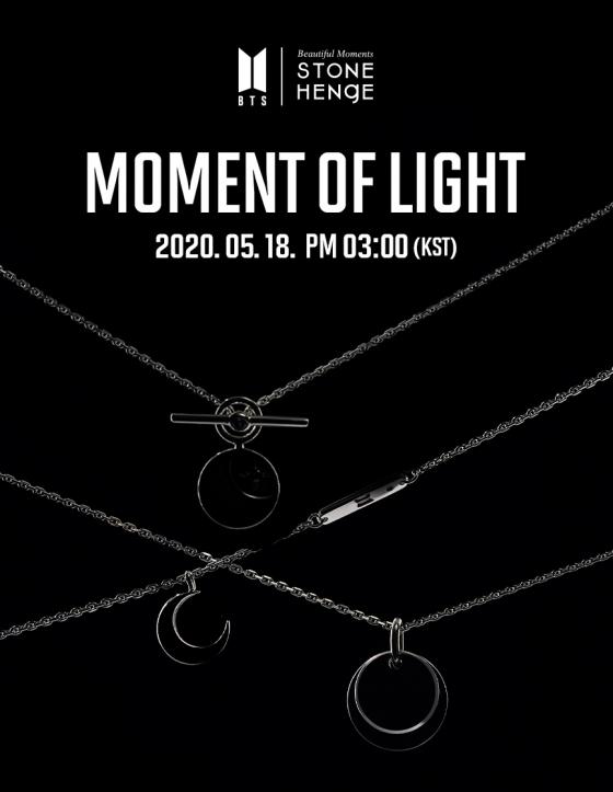 스톤헨지X방탄소년단 'MOMENT OF LIGHT' 목걸이 3종/사진제공=스톤헨지