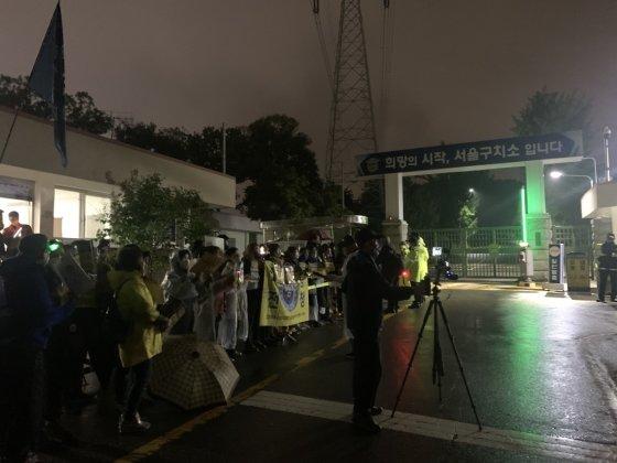 정경심 교수의 석방을 앞두고 지지자들이 서울구치소 앞에서 정 교수를 기다리고 있다./ 사진=안채원 기자