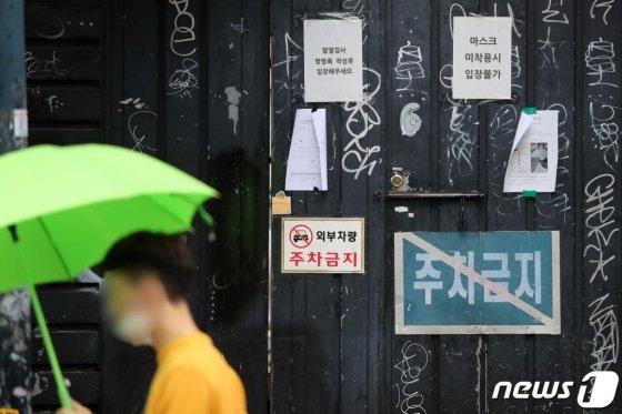 서울시는 9일 서울 시내 모든 유흥시설에 대해 집합금지명령을 발령했다. 이태원 클럽발 신종 코로나바이러스 감염증(코로나19) 확진자가 40명이 발생하는 등 집단감염 추이가 심상치 않다는 판단에서다.  이날 서울 용산구 이태원 일대의 한 클럽 입구. /사진=뉴스1