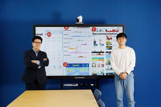 고성안 교수(좌측) 이충기 연구원(우측)/사진=UNIST