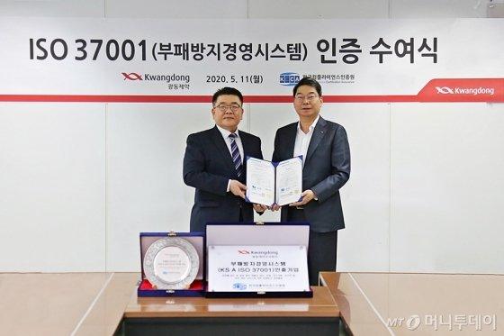 11일 서초구 광동제약 본사에서 이원기 한국컴플라이언스인증원 원장이 최성원 광동제약 대표이사(오른쪽)에게 ISO 37001 인증서를 전달하고 있다./사진제공=광동제약