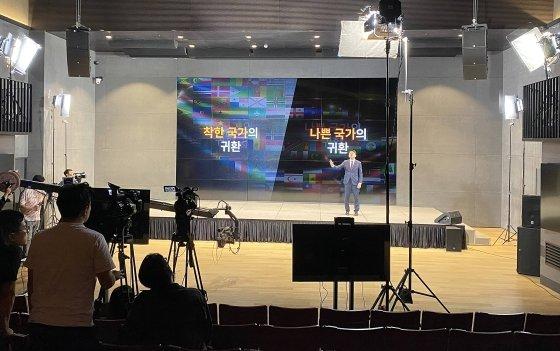 슈피겐코리아 서울 강남사속에 위치한 '슈피겐홀'에서 무관중으로 '포스트 코로나 새로운 질서의 시작 무관중 행사'라는 주제의 강의가 콘텐츠가 제작됐다./사진=슈피겐코리아