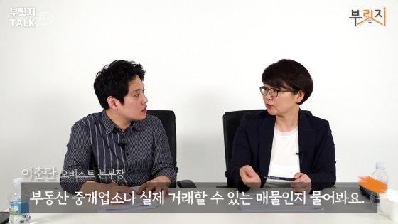 왼쪽부터 최동수 기자, 이춘란 오비스트 본부장 /사진=부릿지 캡쳐
