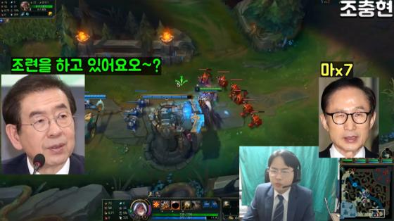/사진=유튜브 '조충현' 캡처