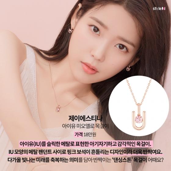 """[카드뉴스]'성년의 날' 선물 추천…""""빛나는 미래 응원해"""""""