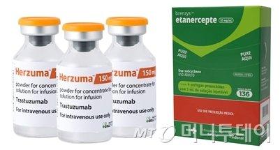 셀트리온 항암 바이오시밀러 허쥬마 제품(왼쪽)과 삼성바이오에피스 자가면역질환 치료 바이오시밀러 브렌시스 제품. / 사진제공=셀트리온, 삼성바이오에피스