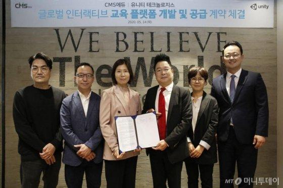 씨엠에스에듀-유니티,  글로벌 인터랙티브 교육플랫폼 개발·공급계약