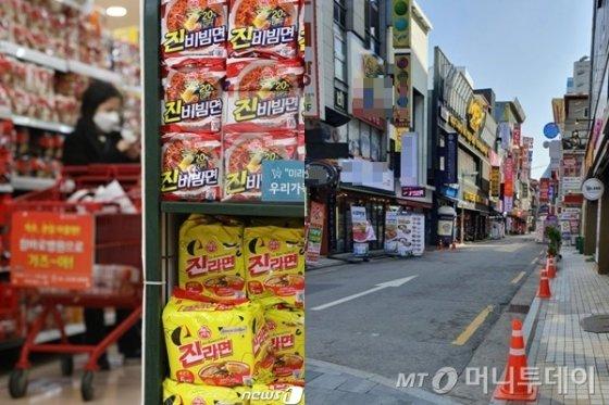 지난달 6일 서울 롯데마트 서울역점에서 라면을 살펴보고 있는 시민(왼쪽)과 올해 3월20일 오후 서울 종로 식당가 텅 빈 모습. /사진=뉴스1(왼쪽), 김은령 기자