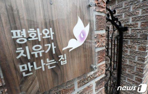 17일 정의기억연대가 운영한 경기도 안성시 금광면 소재 쉼터 '평화와 치유가 만나는 집'의 모습./사진=뉴스1
