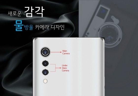 LG전자 전략 스마트폰 'LG 벨벳' 후면 /사진=LG전자