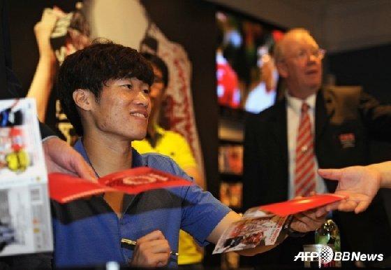 박지성. /AFPBBNews=뉴스1