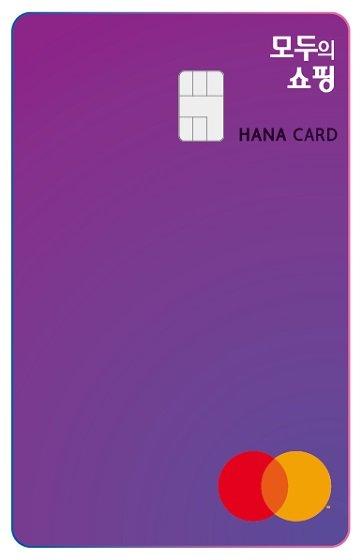 하나카드 모두의 쇼핑 앱카드 이미지/사진제공=하나카드
