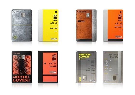현대카드 디지털러버 플레이트 이미지/사진제공=현대카드