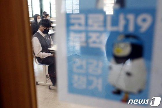 21일 오전 서울 구로구 경인고등학교에서 수험생들이 시험 시작을 기다리고 있다. /뉴스1 © News1 이광호 기자
