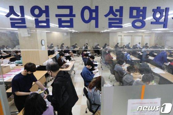 지난 12일 오전 서울 중구 서울지방고용노동청 고용복지플러스센터에서 구직자들이 실업급여설명회에 참석해 설명을 듣고 있다. /사진=뉴스1
