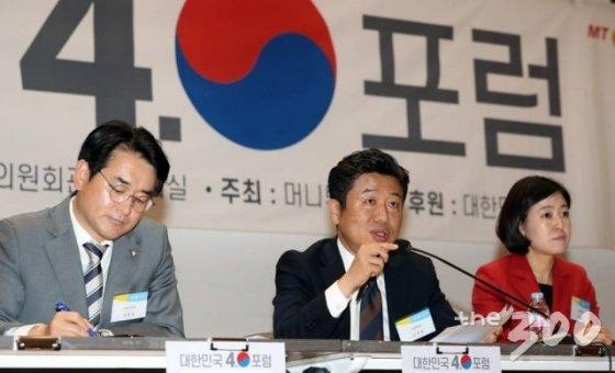 유의동 미래통합당 의원이 21일 서울 여의도 국회 의원회관 대회의실에서 열린 머니투데이 주최 새로운 21대 국회를 위한 '대한민국4.0포럼' 종합토론에서 발언을 하고 있다.