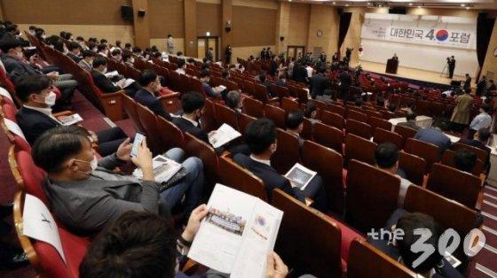 21일 서울 여의도 국회 의원회관 대회의실에서 머니투데이 주최로 새로운 21대 국회를 위한 '대한민국4.0포럼' 선포식이 진행되고 있다.