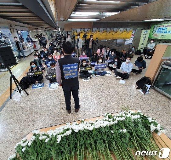 23일 오후 서울 광진구 서울지하철 2호선 구의역에서 '구의역 참사 4주기 추모식'이 열리고 있다.  © News1 황덕현 기자