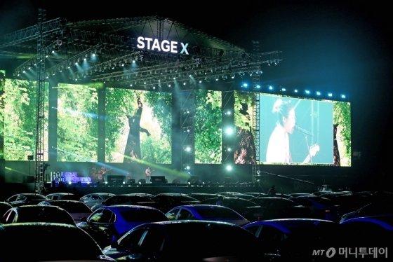 현대 모터스튜디오 Stage X 드라이브 인 콘서트 전경 /사진제공=현대차