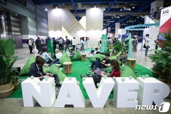 (서울=뉴스1) 유승관 기자 = 지난해 10월 29일 서울 강남구 코엑스에서 열린 2019 제18회 IEEE(전기전자공학자협회)/CVF(컴퓨터비전재단) 국제컴퓨터비전학술대회(ICCV 2019)에서 참가자들이 네이버 부스에서 업무를 보고 있다.  올해로 18회를 맞는 2019 IEEE/CVF 국제컴퓨터비전학술대회는 시각지능, 인공지능 분야 세계에서 가장 권위있는 학회로, 총 1,077편의 논문이 발표되고 전세계 70여개의 인공지능 관련 기업의 제품과 기술이 전시된다. 2019.10.29/뉴스1
