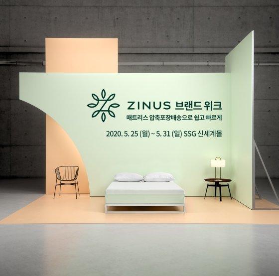 지누스가 신세계 SSG몰을 통해 단독 브랜드 위크를 개최한다./사진=지누스