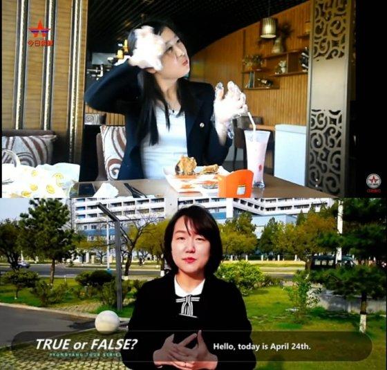 /사진=유튜브 채널New DPRK, Echo DPRK