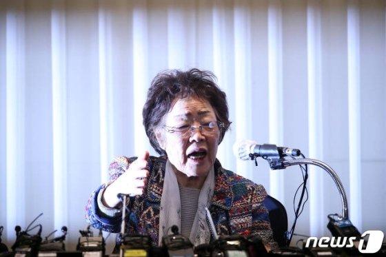 이용수 할머니 /뉴스1