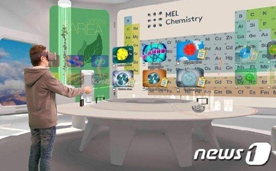 인공지능과 가상현실 기반의 과학수업 모습 (교육부 제공) ©뉴스1