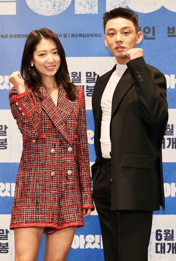배우 박신혜, 유아인이 27일 오전 온라인으로 생중계된 영화 '#살아있다' 제작보고회에서 포즈를 취하고 있다./ 사진제공 = 롯데엔터테인먼트