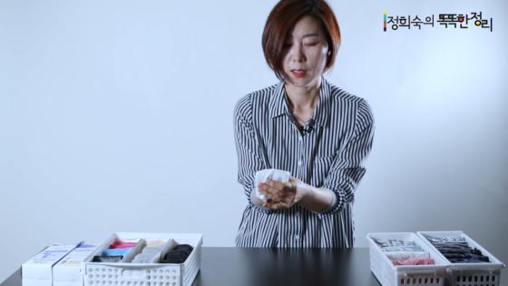 유튜브 채널 '정희숙의 똑똑한 정리' /사진=유튜브 캡처