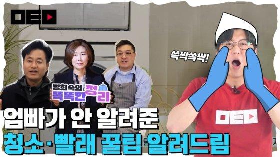화장실 곰팡이·얼룩진 베갯솜과 작별이다 [머투맨]
