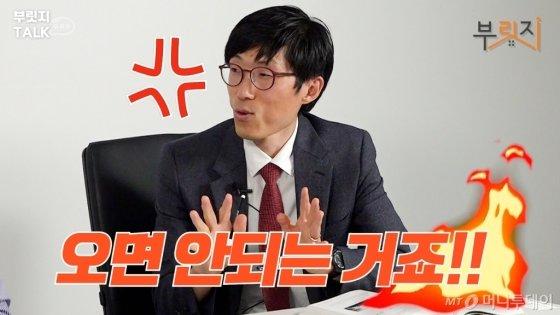 심정섭 더나음연구소 소장 /사진=부릿지캡쳐