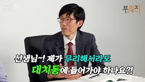 심정섭 더나음연구소 소장 /사진=부릿지 캡쳐