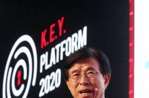 2020 키플랫폼
