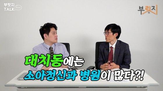 왼쪽부터 최동수 기자, 심정섭 더나음연구소 소장 /사진=부릿지 캡쳐