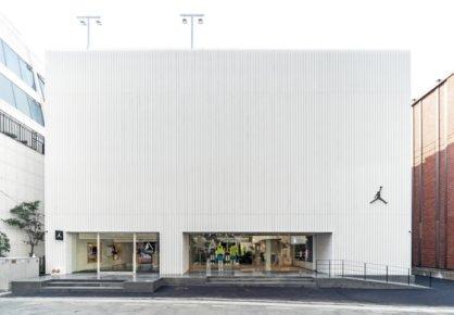 나이키, 브랜드 문화 공간 '조던 서울' 오픈