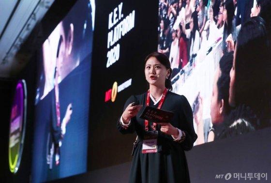 제니 리 프리랜서 크리에이터가 29일 여의도 콘래드 서울에서 열린 머니투데이 주최 '2020 키플랫폼 (팬더모니엄 그 이후 : 써로게이트 이코노미의 출현)'에서 '인플루언서와 선한 영향력'에 대해 발표하고 있다. / 사진=김휘선 기자 hwijpg@
