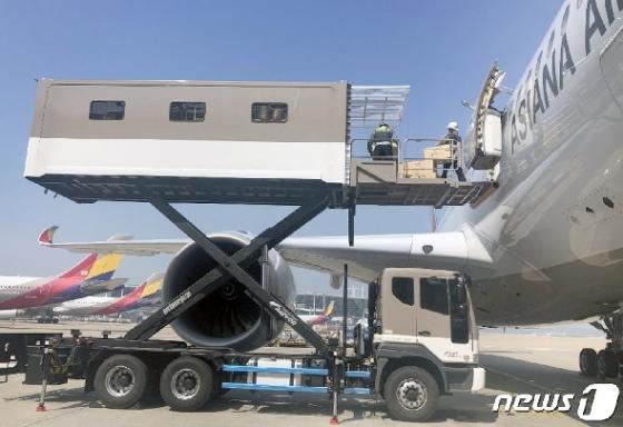 [사진] 산자부, 유휴 여객기 활용 2차 특별전세기 편성·운항