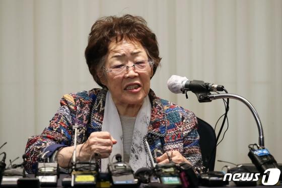 윤미향 회견 본 이용수 할머니