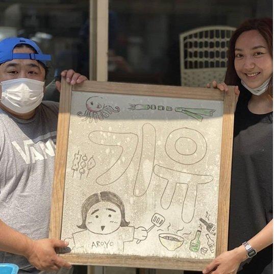 / 사진 = 강재준 인스타그램